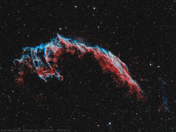Туманность Рыбачья Сеть (NGC6992). - астрофотография