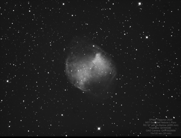 "M27 Dumbbell Nebula, RC 10"" (4000 mm) Test - астрофотография"