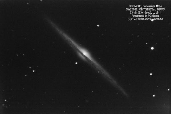 NGC6545/C12 Игла - астрофотография