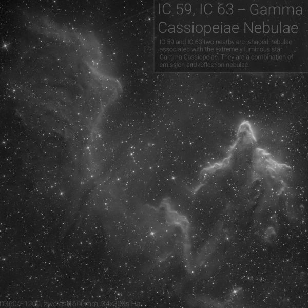 IC 63, IC 59 - астрофотография