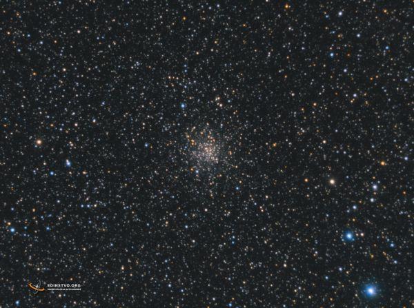 M71 - шаровое скопление в Стреле - астрофотография